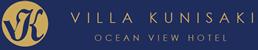 ホテル ヴィラ・くにさき|HOTEL VILLA KUNISAKI